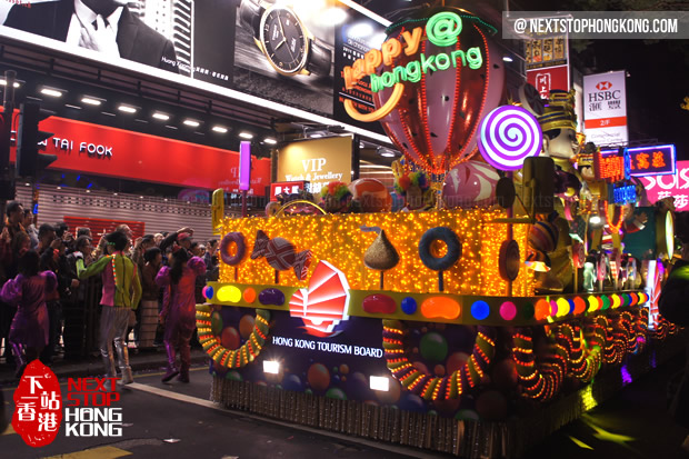 Floats of Chinese New Year Parade in TST