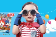 Airport Express Children Travel Free Promotion 2016