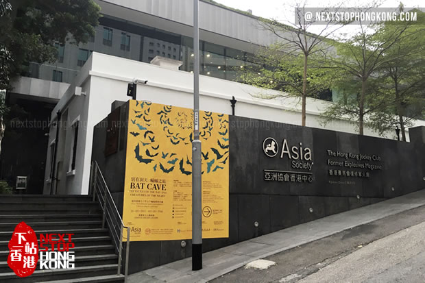 Hong Kong Museums Free Admission