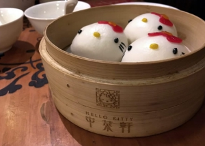 Hello Kitty Chinese Cuisine Buns
