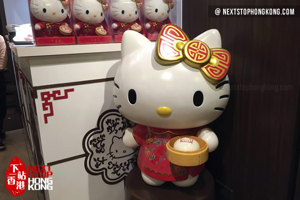 Hello Kitty Chinese Cuisine