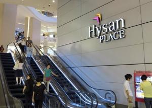 Hysan Place Causeway Bay