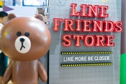Line Friends Store Hysan Place