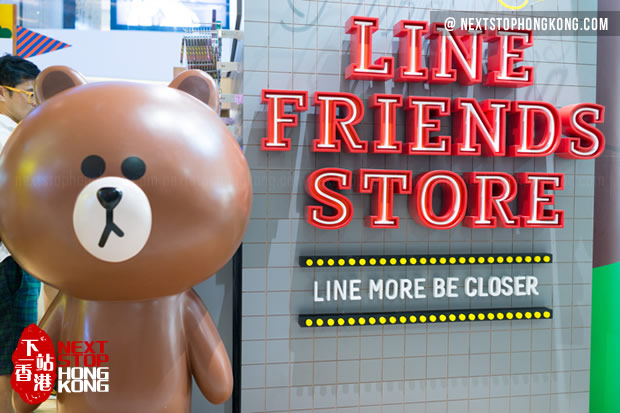 LINE Friends Store opened in Hysan Place