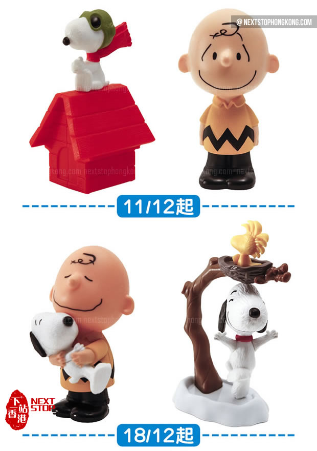 McDonalds Snoopy Collection