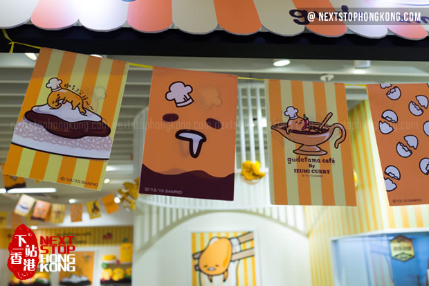 Banners of Gudetama Café by Izumi Curry