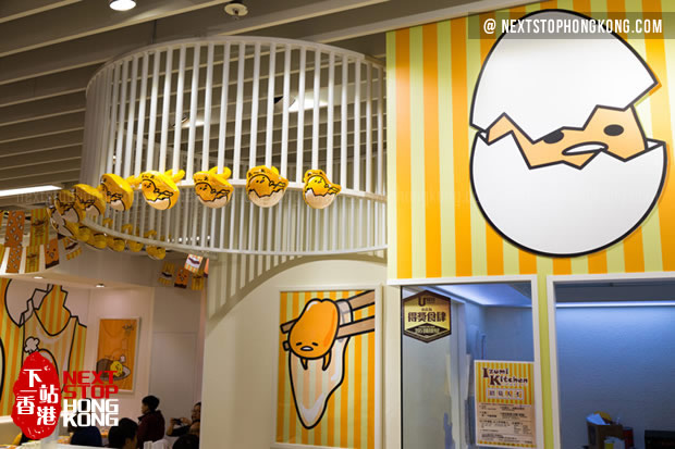 Inside of Gudetama Café by Izumi Curry