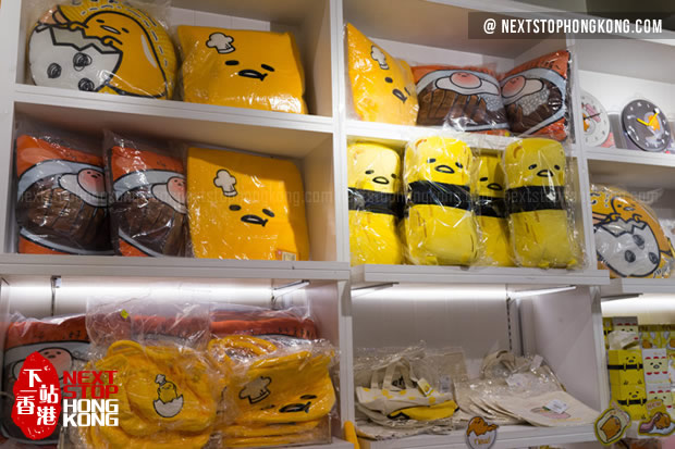Merchandise of Gudetama Café by Izumi Curry