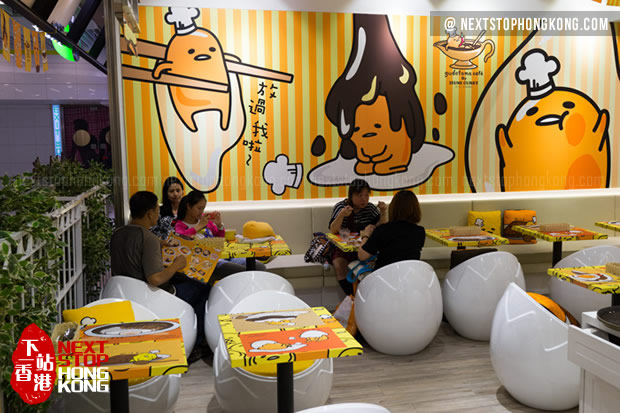 Design of Gudetama Café by Izumi Curry