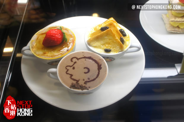 Dessert Set from Charlie Brown Café