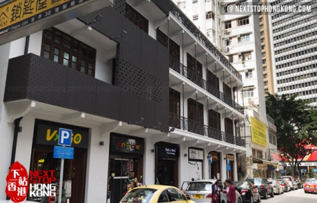 Comix Home Base Wanchai