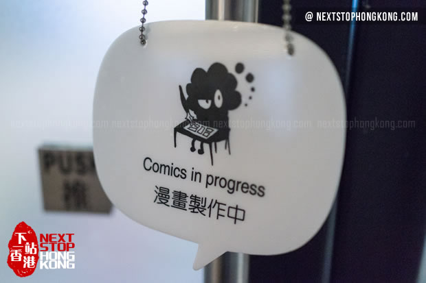 Comics Work Place