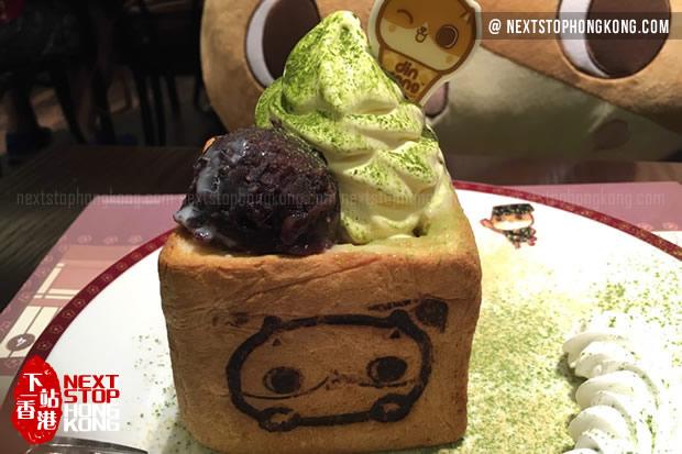 Toast and Ice-cream of Din Dong x Yumemiya Café