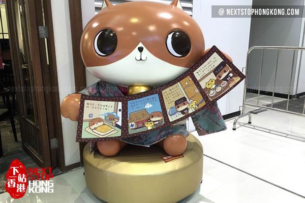 Din Dong at Entrance of Din Dong x Yumemiya Café