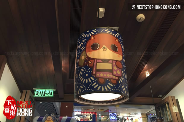 Lamp of Din Dong x Yumemiya Café