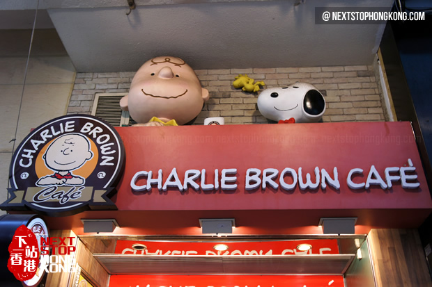 Entrance of Charlie Brown Café