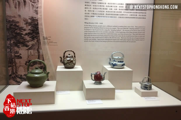 Tea Ware Exhibition in Flagstaff House Museum of Tea Ware