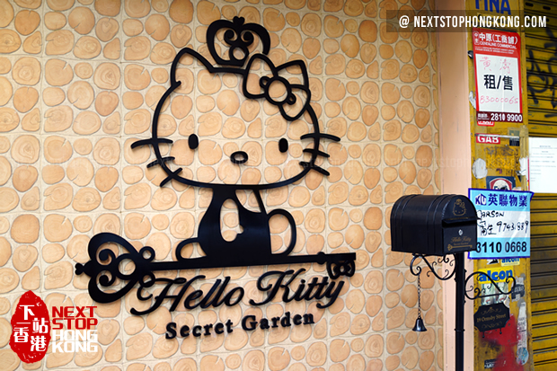 Hello Kitty Secret Garden Café