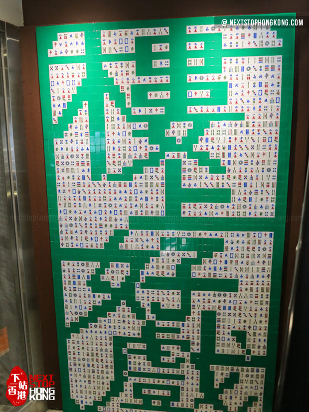 Mahjong Tiles of Movie Themed Starbucks