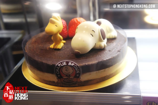 Snoopy and Woodstock Birthday Cake from Charlie Brown Café
