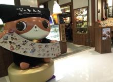 Din Dong x Yumemiya Café Restaurant