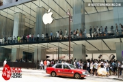 Grand Opening of Canton Road Apple Store in Hong Kong
