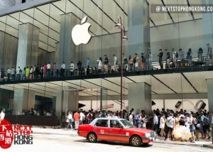 Canton Road Apple Store Hong Kong