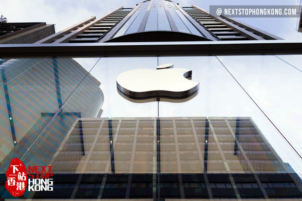Where to Buy iPhone, iPad, Macs and Other Apple Products in Hong
