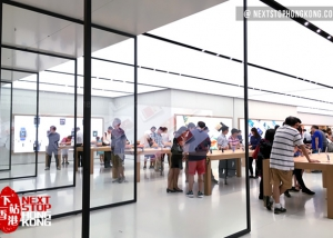 Apple Store New Town Plaza
