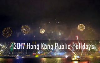 2017 Hong Kong Fireworks Public Holidays