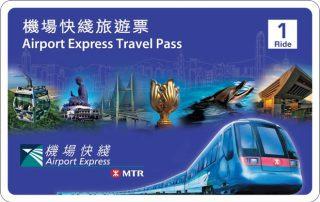 Airport Express & MTR Travel Pass