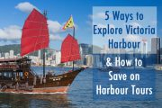 Harbour Tour on Victoria Harbour