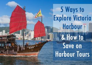 Victoria Harbour Tours Review
