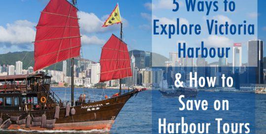 Victoria Harbour Tours Review