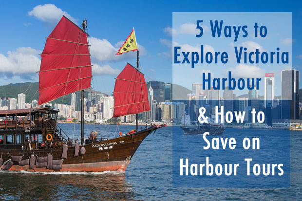 Harbour Tours in Hong Kong