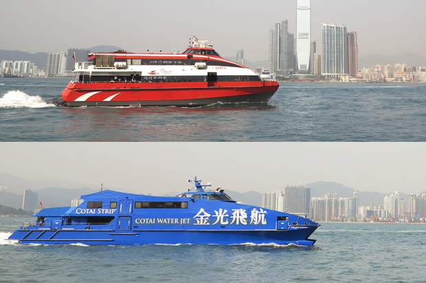 How to get to Macau by TurboJET and Cotai Water Jet