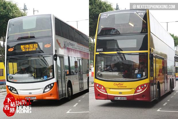 Hong Kong Airport Transportation - Cityflyer and Long Win Airport Bus