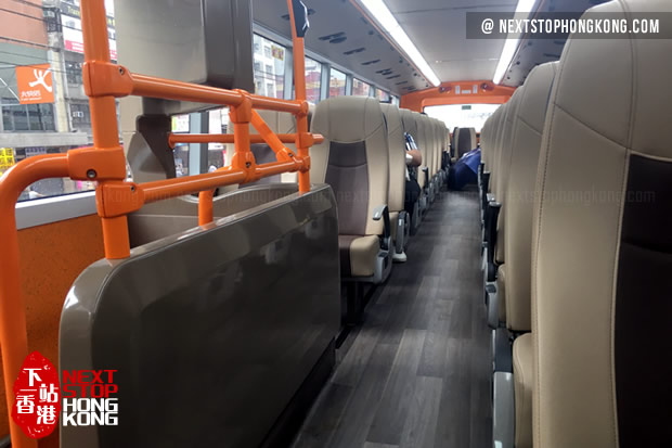 Inside Airport Bus