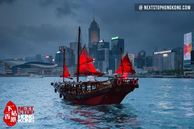 Duk Ling Harbour Tour