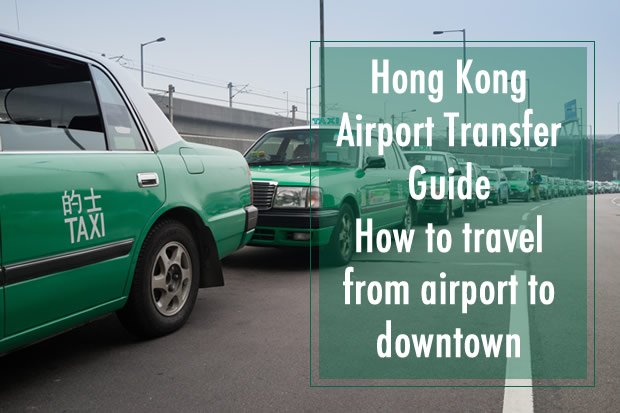 Arrival in Hong Kong - How to travel from airport to downtown