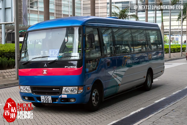 Free Airport Shuttle Bus Service of MTR