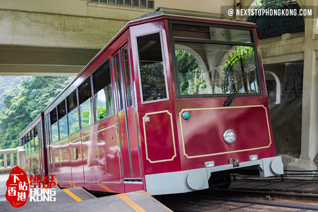 Take Peak Tram going up to Victoria Peak