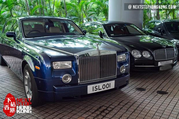 Shangri-La Rolls Royce Pickup Service