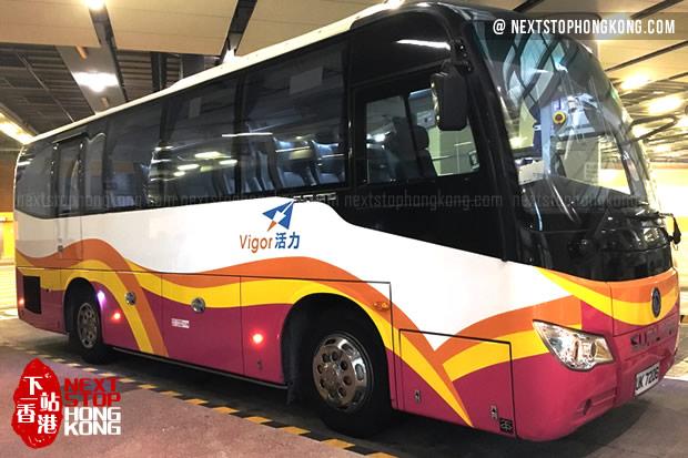 Hong Kong Airport Transportation - Vigor Hotel Shuttle Bus