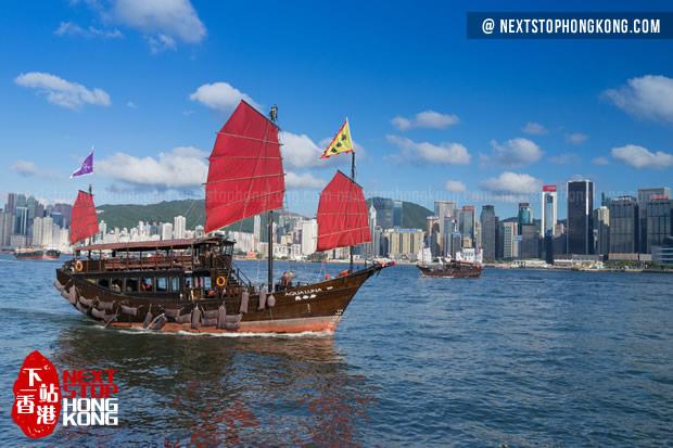 Hong Kong Harbour Tours - Aqua Luna Harbour Tour