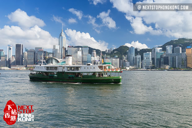 Hong Kong Harbour Tours - Star Ferry Harbour Tour