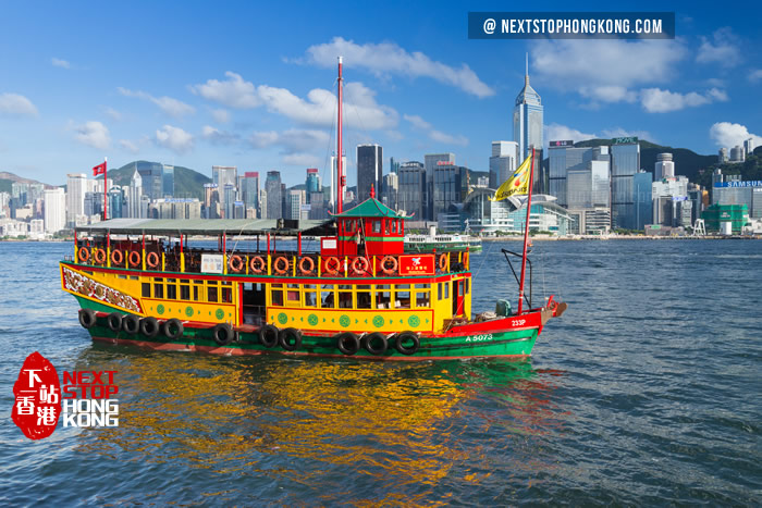 Hong Kong Harbour Tours - Watertours Harbour Tour (Wing On Travel 220 persons ship)
