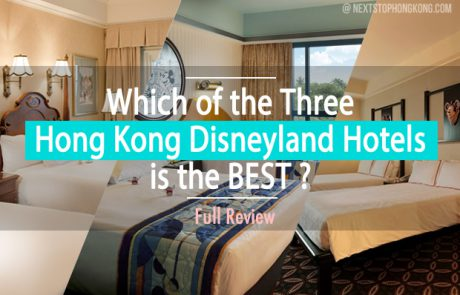 Review and Comparison of Hong Kong Disneyland hotels