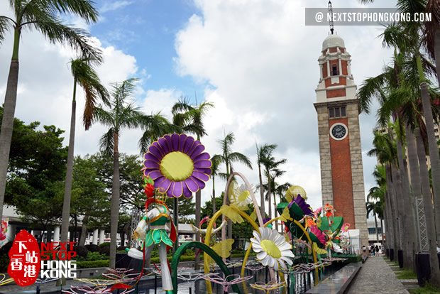 2017 Hong Kong Mid-Autumn Festival Exhibition Near Clock Tower TST