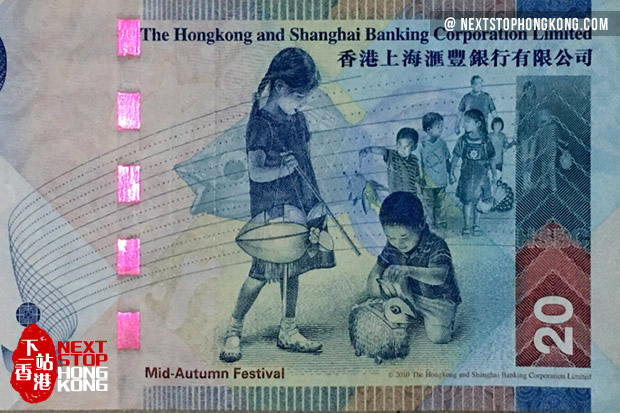 Bank note with traditional lanterns in Mid-Autumn Festival
